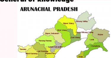 latest GK Questions and Answers from Arunachal Pradesh