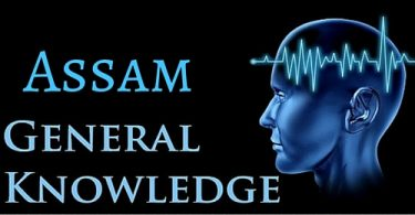 Assam General Knowledge for Competitive Exam