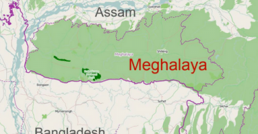 Meghalaya- General knowledge and current affairs Gk-2017