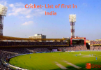 Cricket- List of first in India