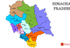 Himachal Pradesh- General knowledge and current affairs- 2018