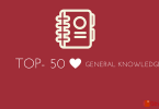 Top 50 General Knowledge Questions With Answers