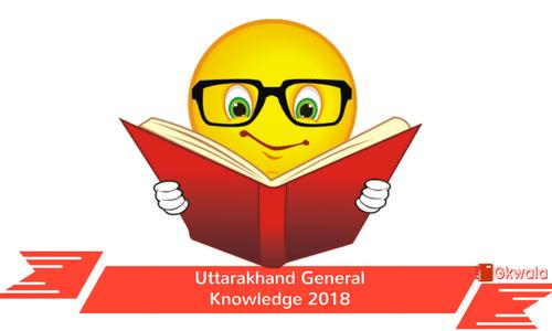 uttarakhand general knowledge in hindi 2018 2 gkwala