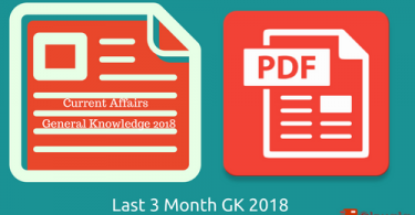 [PDF] Last 3 Months General knowledge & current affairs GK-2018