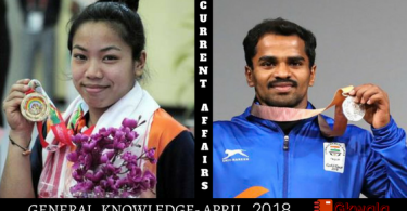 Current Affairs General Knowledge April 2018