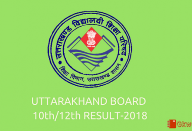 UK Board result 2018- Class 10th & Class 12th Result 26 May 2018