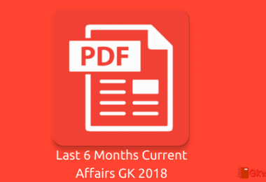 [PDF] Download for Last 6 Months Current Affairs Gk 2018