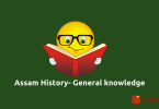 Assam History - general knowledge questions and answers