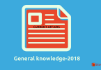 Current Affairs General Knowledge August 2018