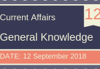 12 September 2018- Daily Current affairs Gk