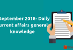4 September 2018- Daily current affairs general knowledge