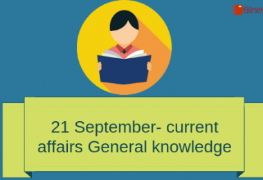 Current affairs- Daily Gk 21 September 2018