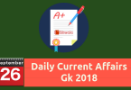 Daily current affairs Gk- 26 September 2018