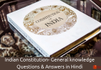 Indian Constitution- General knowledge Questions & Answers