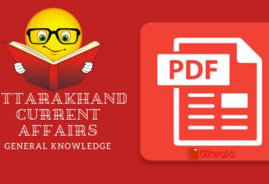 [PDF] download for Uttarakhand current affairs Gk 2018