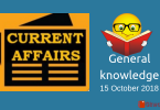Daily current affairs- General knowledge 15 October 2018