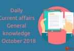 Daily current affairs- General knowledge 5 October 2018