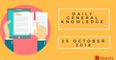 Daily current affairs Gk- 25 October 2018