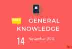 14 November 2018- Daily current affairs Gk