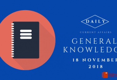 Daily current affairs GK- 18 November 2018