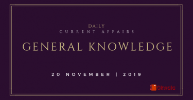 Daily current affairs Gk- 20 November 2018
