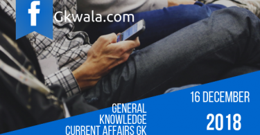 16 December 2018- General knowledge current affairs GK