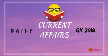 Daily Current Affairs General Knowledge (GK)- 24 December 2018