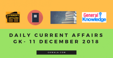 Daily current affairs Gk- 11 December 2018