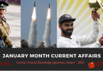 January Month Current Affairs