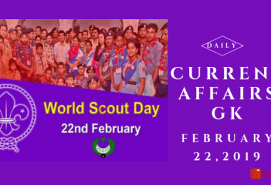 Daily current Affairs Gk| 22 February 2019