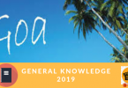 Goa- General knowledge and current affairs Gk 2019