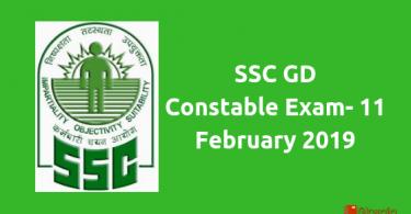 SSC GD Constable Exam