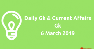 6 March 2019- Daily Gk & Current Affairs Gk