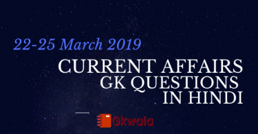 Current Affairs 22-25 March 2019 - Hindi | Gk in Hindi