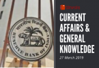Current Affairs & GK