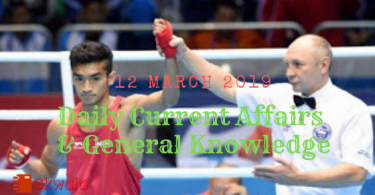 Daily Current Affairs & General Knowledge 12 March 2019