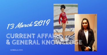 Daily Current Affairs & General Knowledge 13 March 2019