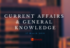 Daily Current Affairs & General Knowledge 17 March 2019