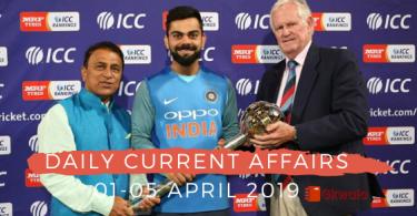 Current Affairs 01-05 April 2019 - Hindi   Gk in Hindi