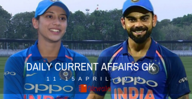 Current Affairs 11-15 April 2019 - Hindi | Gk in Hindi