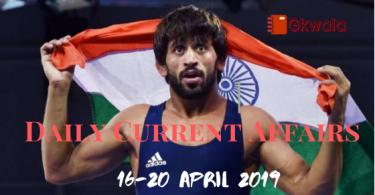 Current Affairs 16-20 April 2019 - Hindi | GK in Hindi