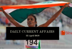 Daily Current Affairs GK Questions 23 April 2019