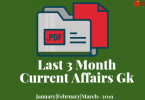 [PDF] Last 3 Months current affairs GK-2019