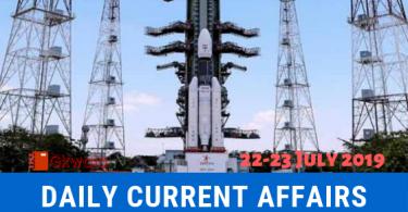 Current Affairs GK July 2019 - Hindi