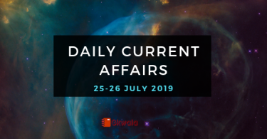 Current Affairs 25-26 July 2019 - Hindi | Gk Questions