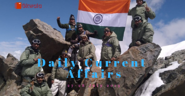 Current Affairs 27-28 July 2019 - Hindi | Gk questions in Hindi