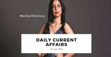 Current Affairs 31 July 2019 - Hindi | Current Affairs Questions