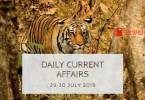 Current Affairs 29-30 July 2019 - Hindi | Gk 2019