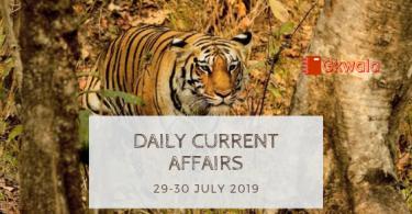 Current Affairs 29-30 July 2019 - Hindi | Gk 2019
