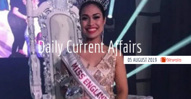 Current Affairs 04-05 August 2019 - Hindi